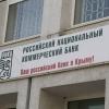 Національний Російський комерційний банк: послуги, відгуки та пропозиції