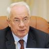 Микола Азаров: біографія, фото, національність