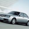 Nissan Gloria: фото, відгуки, технічні характеристики