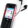 """""""Нокіа 5310 XpressMusic"""" (""""Експрес Мьюзік""""): характеристики, прошивка та відгуки про телефон"""