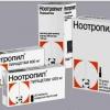 """""""Ноотропил"""": інструкція із застосування, відгуки і форми випуску. Кращий аналог """"ноотропи"""""""