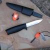 """Ножі """"Фіскарс"""" - гарантована якість"""