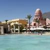 """Готель """"Софітель"""", Таба (Єгипет): опис, відгуки туристів, фото"""