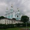 Готелі Смоленська: назви, адреси, відгуки і фото