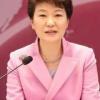 Пак Кин Хе - перша жінка-президент Південної Кореї