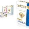 """""""Петро 1"""" - сигарети в кращих російських традиціях"""