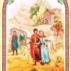 """План """"Повісті про Петра і Февронії Муромських"""". """"Повість про Петра і Февронії Муромських"""": короткий зміст"""