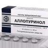 """Препарат """"Алопуринол"""": відгуки лікарів, показання до застосування, побічні дії"""