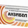 """Препарат """"Анзібел"""": інструкція із застосування, аналоги та відгуки"""