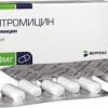 """Препарат """"Азитроміцин"""" для дитини: інструкція із застосування, аналоги, відгуки"""