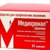 """Препарат """"Медихронал"""": інструкція із застосування, відгуки"""
