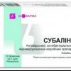 """Препарат """"Субалін"""": інструкція для дітей, відгуки"""