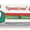 """Препарат """"Тримістин"""" (мазь): інструкція із застосування, опис, склад та відгуки"""