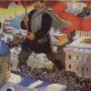 Приклади революції в Росії та Франції