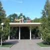 Розвага в Ростові-на-Дону для всієї родини. Парк розваг в Ростові-на-Дону