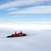 Рельєф дна Північного Льодовитого океану - який він?