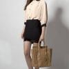 З чим носити вузькі спідниці? Модний одяг для жінок