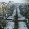 З ким межує Сирія? Особливості географічного положення країни
