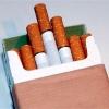Скільки в пачці сигарет, здатних зробити ваше життя коротше?