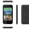Смартфон HTC Desire 320: характеристики та відгуки