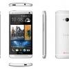 Смартфон HTC One M8: відгуки, технічні характеристики і опис. Огляд смартфона HTC One M8 Dual Sim