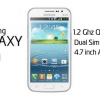 "Смартфон ""Самсунг Галаксі Вин Дуос"" (Samsung Galaxy Win Duos): опис, відгуки"