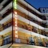 """Сочі, готель """"Мандарин"""". Фото та відгуки туристів"""
