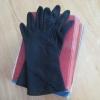 Сонник: рукавичка. До чого сняться рукавички?