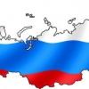 Сусідні країни Росії: повний список. Особливості геополітичного положення держави