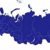 Склад Російської Федерації (2014)