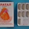 """Таблетки """"Кратал"""": інструкція із застосування, відгуки і ціна"""