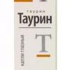 """Таурин - що це таке? """"Таурин"""" (краплі): інструкція із застосування. """"Таурин"""" в таблетках"""