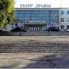Театр драми Каменськ-Уральський: історія