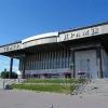 Театр драми (Томськ): історія, репертуар, трупа