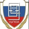 Уральська академія юридична (Єкатеринбург)