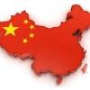 У якій частині світу знаходиться Китай? Цікаві факти про країну