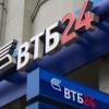 """""""ВТБ 24"""": відгуки співробітників і клієнтів"""