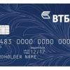 Зарплатні картки ВТБ 24: оформлення та переваги