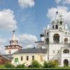 Звенигород, Савино-Сторожевський монастир: як доїхати?